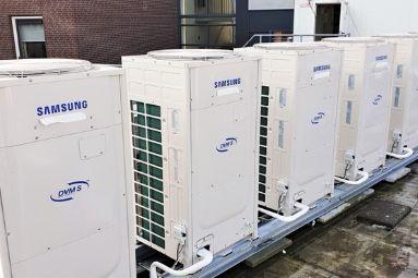 DVM chiller fra samsung - køb hos Well Air